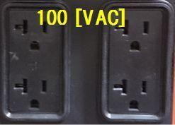 GENERACポータブル発電機 LP3250 100(VAC)交流,20[A]のダブルソケット