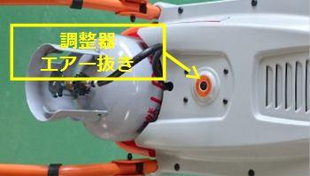GENERACポータブル発電機 LP3250 LP容器バルブ・調整器(エアー抜き)