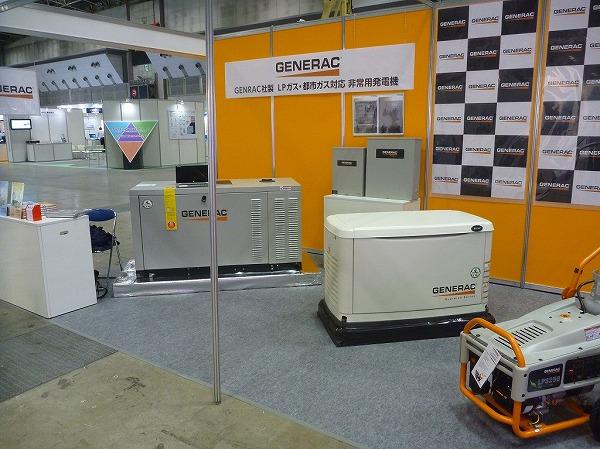 スマートコミュニティJAPAN2016 GENERAC非常用発電機ブース