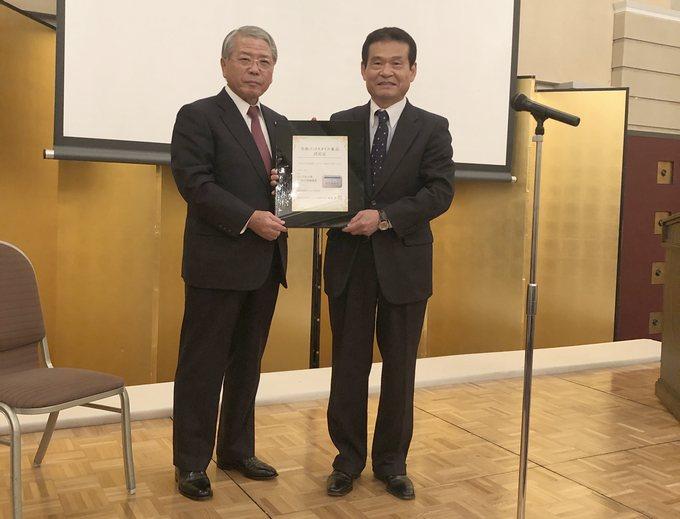 京都エコスタイル製品認定証交付式